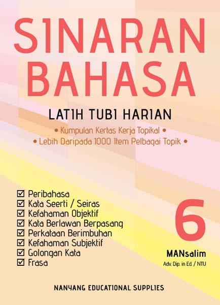 P6 Malay Sinaran Bahasa Nanyang Educational Supplies