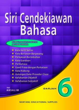Malay Page 2 Nanyang Educational Supplies